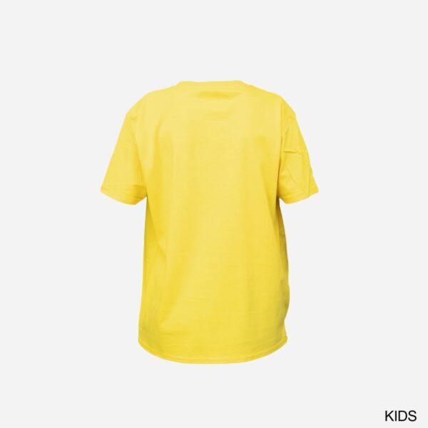Glibr.co - T-shirt Ruwe bolster KIDS